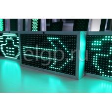 Световые маяки - информационные табло