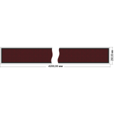Бегущая строка Венера 160-416x16