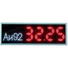 Табло для АЗС Электроника 7-3110-42