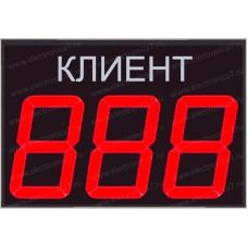 Электронное светодиодное табло электронной очереди Электроника 7-23100-41