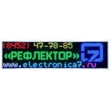 Электроника 7- 4160 полноцветные