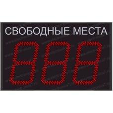 Табло парковки Электроника 7-22130