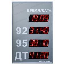 Табло для АЗС Электроника 7-3060