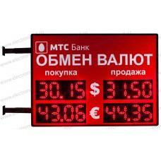 Табло валют Электроника 7-1130