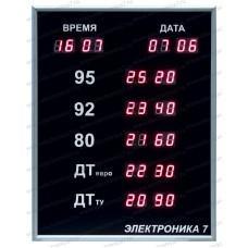 Табло для АЗС Электроника 7-3076