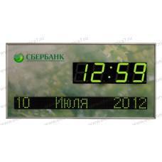 Табло валют Электроника 7-1100