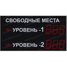 Табло парковки Электроника 7-22110-5