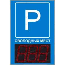 Табло парковки Электроника 7-22110-2