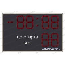 Электронное спортивное табло Электроника 7-0109