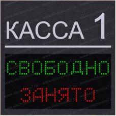 Электронное светодиодное табло электронной очереди Электроника 7-23100-3