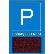 Табло парковки Электроника 7-22130-2