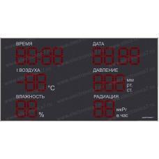 Электронная метеостанция Электроника 7-21126-19