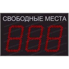 Табло парковки Электроника 7-22110