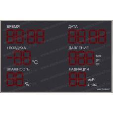 Электронная метеостанция Электроника 7-21110-19