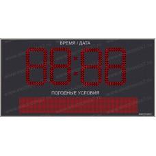 Электронная метеостанция Электроника 7-21110-4