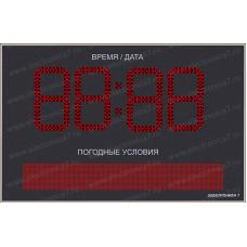 Электронная метеостанция Электроника 7-21126-4