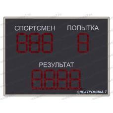 Электронное спортивное табло Электроника 7-0112