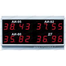 Табло для АЗС Электроника 7-3030
