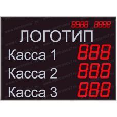 Электронное светодиодное табло электронной очереди Электроника 7-23100-6