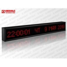 Часы-календарь Импульс-406K-S6x128