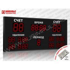 Табло для хоккея Импульс-718-D18x4-D13x5-L4xD10x5