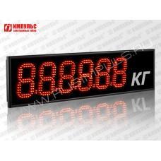 Табло для весовых систем Импульс-913-D13x6