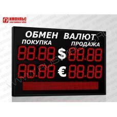 Табло валют со строкой 4 разряда Импульс-321-2x2xZ4-S12x80