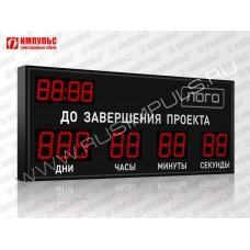 Промышленный таймер Импульс-908-D8х9xN4-D6x4