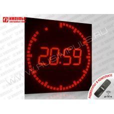 Часы c круговым ходом Импульс-4140R-D35-T