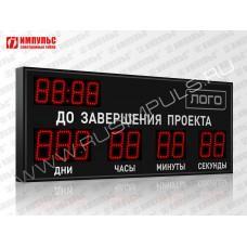 Промышленный таймер Импульс-910-D10х9xN4-D8x4