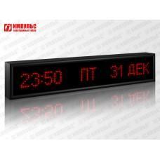 Часы-календарь Импульс-406K-S6x96