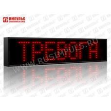Табло для оповещения Импульс-910-T10xZ7xK0