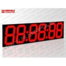 Электронные часы Импульс-431-HMS