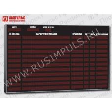 Табло для вокзалов и аэропортов Импульс-908-L12xS8x252-S8x80