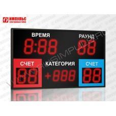 Табло для бокса Импульс-715-D15х9-D11x3-P1
