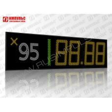 Табло для сетевых АЗС - БРЕНД Импульс-631-RN-ST20-95-P1-L1 / Роснефть