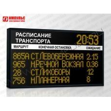 Табло для остановок Импульс-9T5-192x64xN4-64x20xN1