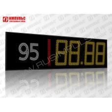 Табло для сетевых АЗС - БРЕНД Импульс-631-RN-ST20-95-P1 / Роснефть