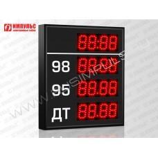 Прикассовые табло АЗС Импульс-606-3x1-DTx1