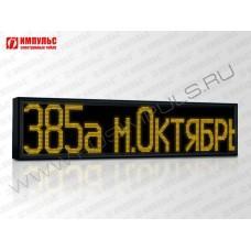 Промышленные табло Импульс-9T5-192x32xN2-FRONT