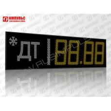 Табло для сетевых АЗС - БРЕНД Импульс-631-RN-ST20-DT-P1-Z1 / Роснефть