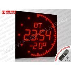 Фасадные уличные часы Импульс-4140R-D35-D18-DN15xZ2-T