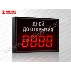Промышленный таймер Импульс-908-D8х4