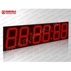 Электронные часы Импульс-424-HMS