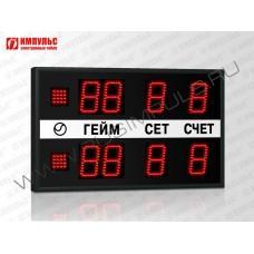 Табло для тенниса Импульс-710-L2xD10x4-S2