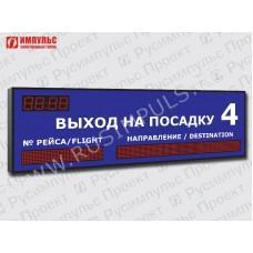 Табло для вокзалов и аэропортов Импульс-906-D6x4-S6x48-S6x96