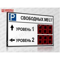 Табло для многоуровневого паркинга Импульс-121-L2xD21x3