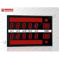Табло для тенниса Импульс-710-L2xD10x7-L2xS8x64-S2