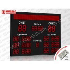 Табло для хоккея Импульс-715-D15x4-D10x5-L6xD10x5-S12x128xP10