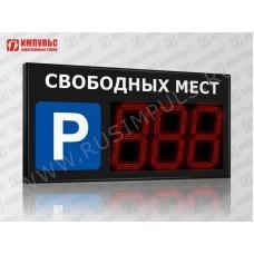 Базовые табло парковки Импульс-135-L1xD35x3